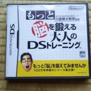 DSソフト