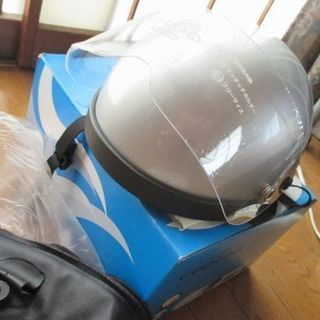 新品、未使用、箱入り「ヘルメット」を無料で差し上げます♪
