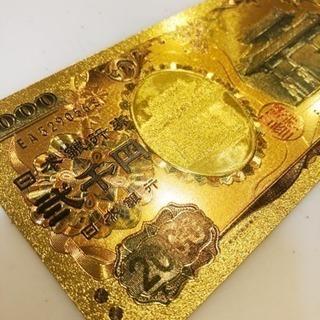 数量限定★最新モデル★純金24k★最高品質★二千円札