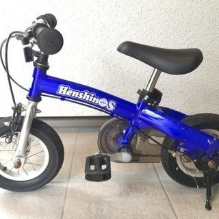 変身バイクS