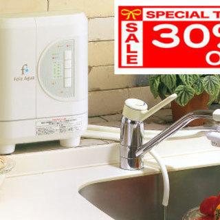 電解水素水生成器「フェリスアクア」35周年特別価格でご提供中! ...