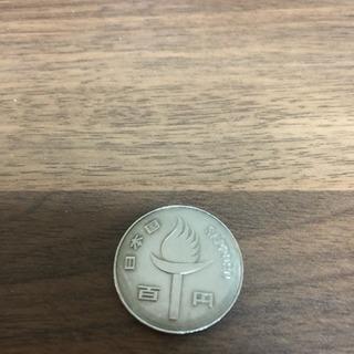 交渉受け付けます^_^  古銭 記念硬貨
