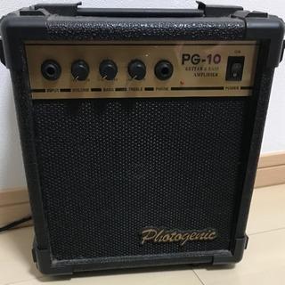 ギターアンプ PG-10  コンパクトタイプ