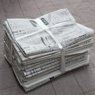 新聞紙 新古品