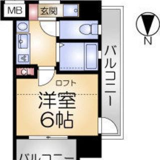 大阪上本町7分 家賃32,500円 共益費5,500円 20.9...