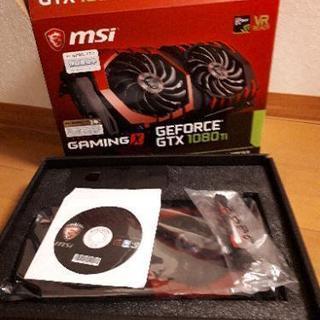 MSI GTX 1080 Ti GAMING X 11G