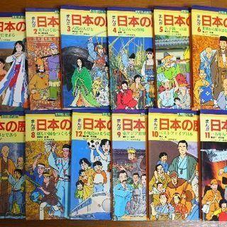 【値下げしました!】まんが日本の歴史 全12巻セット【中古】