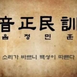韓国語始めてみませんか?