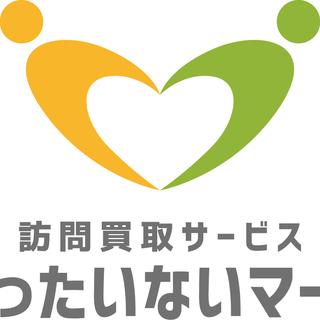 査定・接客スタッフ【未経験OK■月8日休み■育児・介護休暇あり■中...