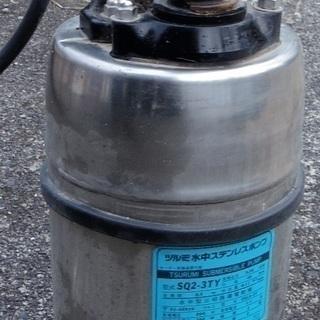 ツルミ 水中ポンプ SQ2-3TY 水中型 3相 動力  …
