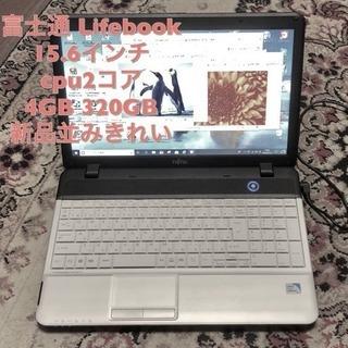 ⬛️富士通 LIFBOOK 15.6インチ/cpuは2コア/4GB...