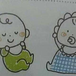 赤ちゃんの命名  講座