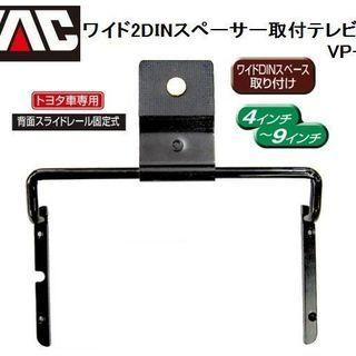 【緊急】ヤック YAC VP-T11【高値買取】