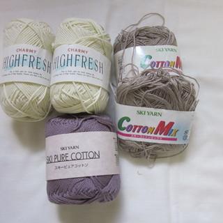 サマーヤーン  毛糸