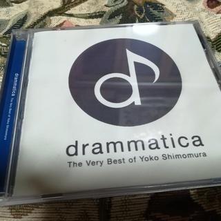 drammatica -The Very Best of Yok...