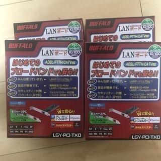 PCI LANボード 4個セット
