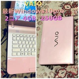 🍀SONY VAIO 14.1インチ/cpuは2コアP6200 /...