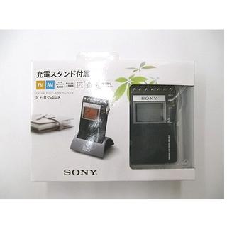 札幌 新品!【SONY PLLシンセサイザーラジオ】ICF-R3...