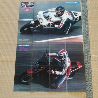 35年位前のバイクポスター10枚セット