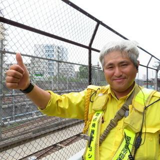 列車見張員・警備員募集中!!初心者歓迎!!【日給¥9,000~】...