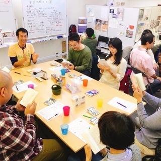 【愛知県刈谷市】日本一楽しい速読体験セミナー♪