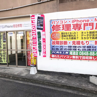 iPhoneバッテリー交換 破格イベント 2018年7月30日限定