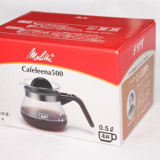 0円!コーヒーサーバー メリタグラスポットCafeleena50...