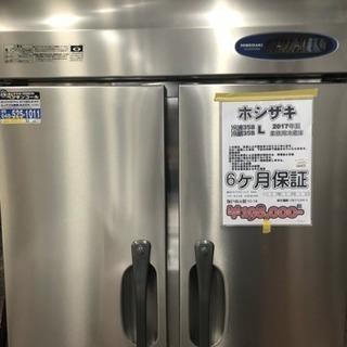 業務用冷蔵庫  ホシザキ  716L