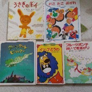 子供絵本、本