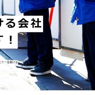 交通誘導スタッフ(柏市・正社員)募集!
