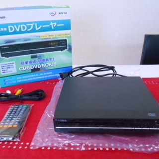 未使用品 DVD&CDプレーヤー(2台あります)