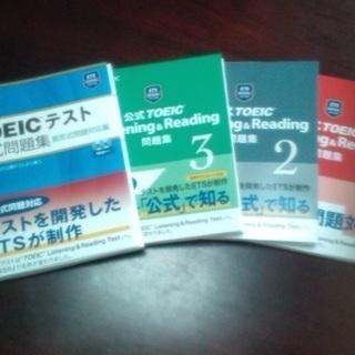 【限定2名】8/6~8/10 TOEIC・英検個人指導60…