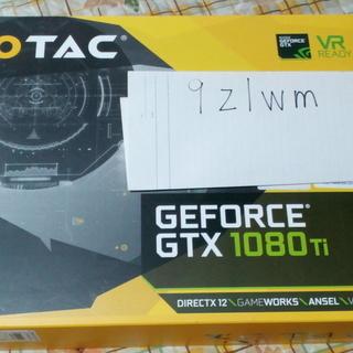 Geforce 1080Ti mini