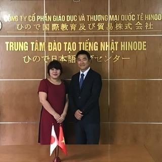 ベトナム語通訳