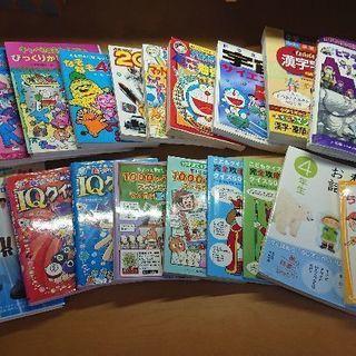値下げしました❗絵本 知育本 学習漫画 76冊セット 英語CDつき