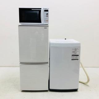 美品 2018&2017年製 国産メーカー 冷蔵庫ドア左右つけかえ...