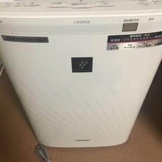SHARP 空気清浄機 プラズマクラスター