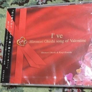 ☆大石ひろのり CD 未開封 無料譲渡 ☆