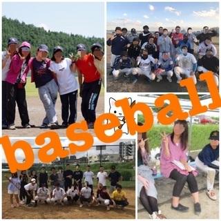 ✨✨✨✨😆社会人による社会人の為の‼️楽しく野球⚾️😆✨✨…