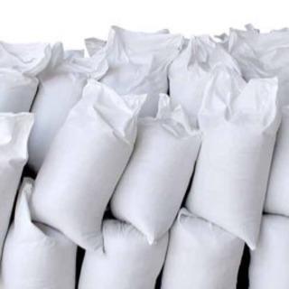 土のう 1袋450円 配達料込み 浸水対策などに