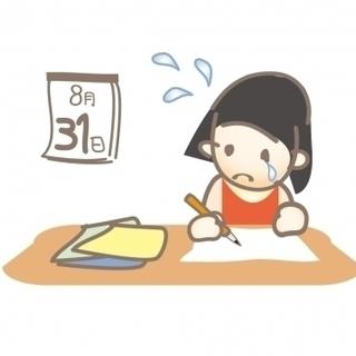 八王子にお住まいの方必見!夏休みの宿題を一緒に終わらせましょう!