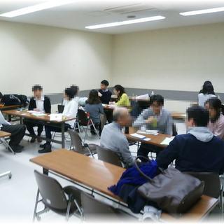 船橋駅 中国語会話 好きなときに1回500円 【第二・第四火曜日】