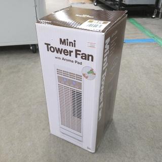 札幌 ミニタワーファン AFT-433M ブラウン アロマ 対応