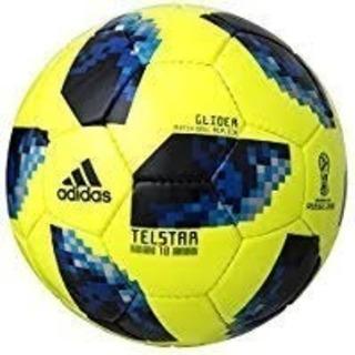サッカーボール(4号/小学生用)お譲りください