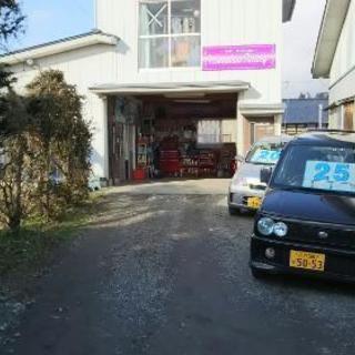 青森県三戸郡南部町の小さな車屋です⭐