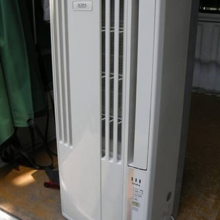 コロナ窓用エアコン『イオン冷房タイプ CW168ig』
