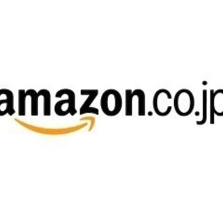 Amazon配達員募集!各種手当あり!
