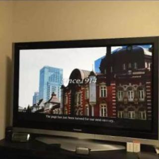 Panasonicビエラ58型プラズマテレビ