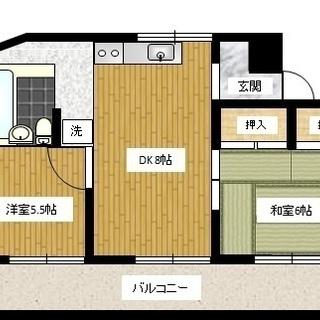 2DK 初期費用7万円のみ 🚉金山駅・名古屋駅・尾頭橋駅近い!🚉K...
