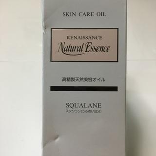 新品  高精製天然美容オイル  スクワラン  200ml